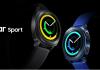"""Source : Capture d'écran de la vidéo """"Gear Sport et Fit2 Pro : découvrez les nouveaux accessoires de sport de Samsung"""" publiée par """"01netTV"""" sur Youtube."""